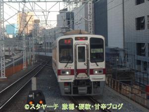 2012010903