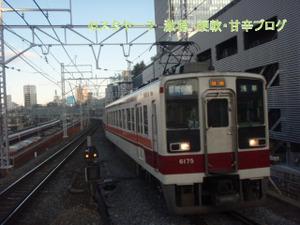 2012010905