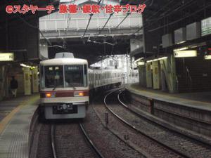 2012020508