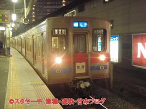 2012020511