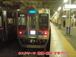 2012020512