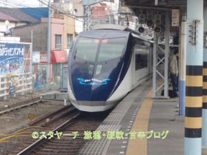 2012021207