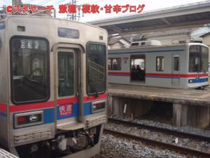 2012021212