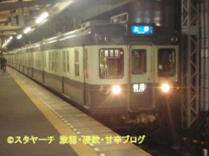 2012030301