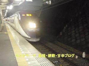 2012030304