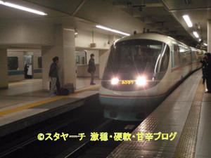 2012030305_asagiri