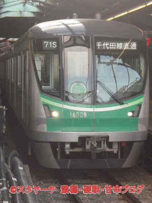 2012031002