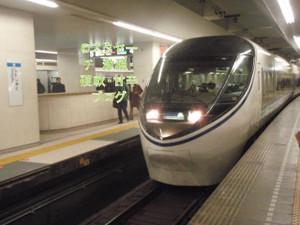 2012031601