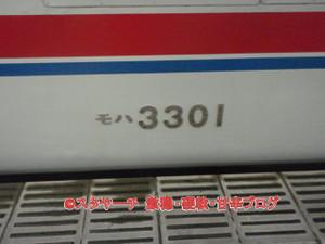 2012040702