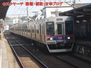 2012041505