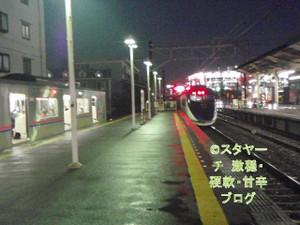 2012042106