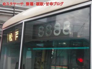 2012050304_shinkeisei