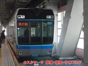 2012050501_monorail