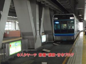 2012050503_monorail