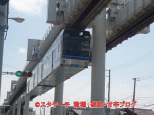 2012050505_monorail