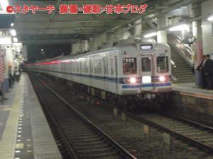 2012050508