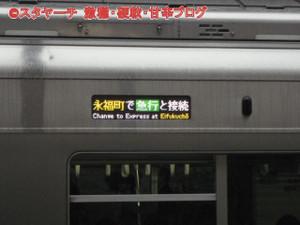 2012050603