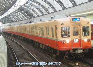2012050606
