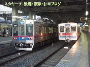 2012052001