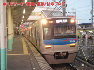 2012060301