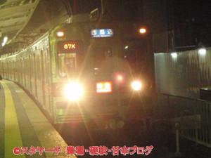 2012060305