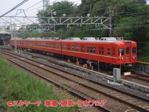 2012060901