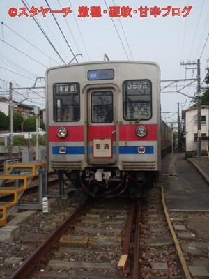 2012060903