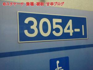 2012062402