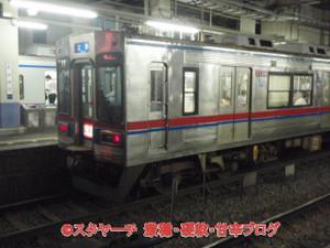 2012070104