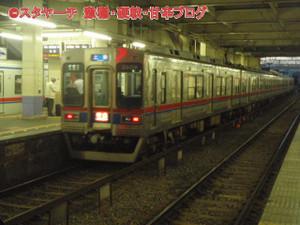 2012070105