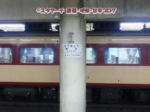 2012070302