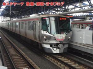 2012071901