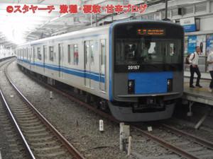 2012070704