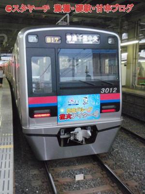 2012072201