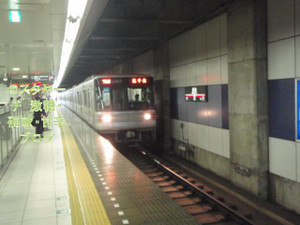 2012080801