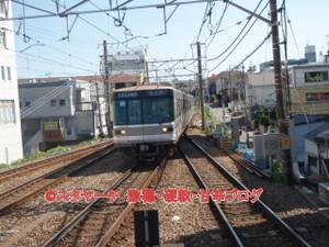 2012081203