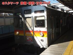 2012081209_2