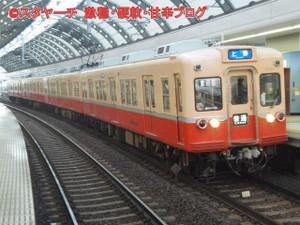 2012082601