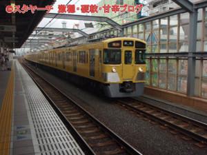 2012090201