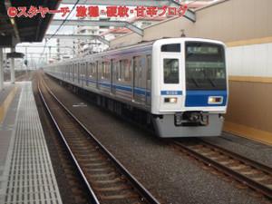 2012090203