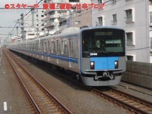 2012090204