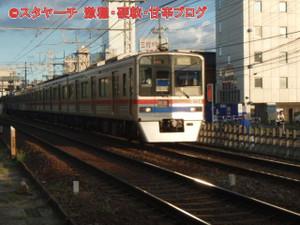 2012090803