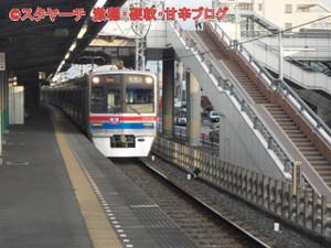 2012090809