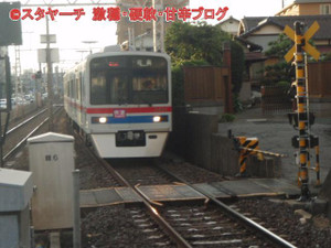 2012090810