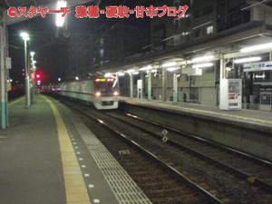 2012091507