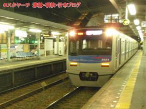 2012092302