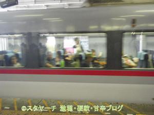 2012100902