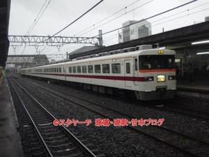 2012100906_2
