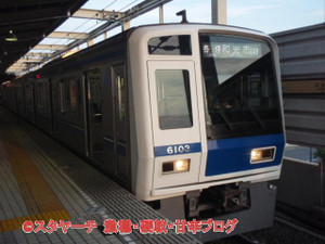 2012101308