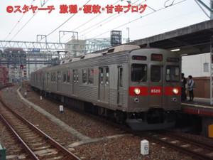 2012101404